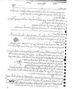 جزوه شیمی فیزیک معدنی پیشرفته دکتر خاندار دانشگاه تبریز_Page1
